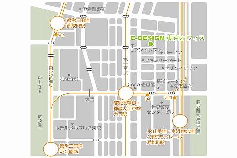 s-eye_tokyo office map
