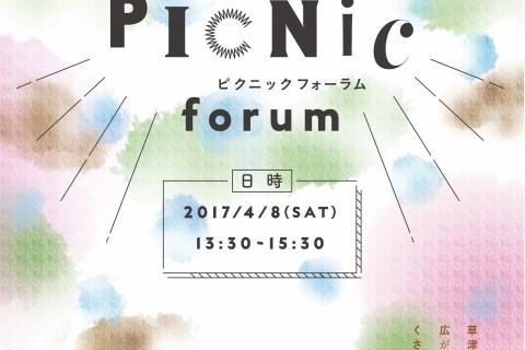 kusanekko_forum_a4_ol