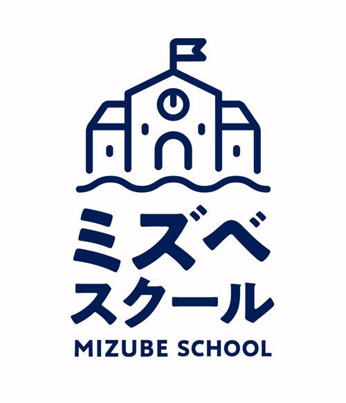 mizubeschool_logo_171130_CS3-1