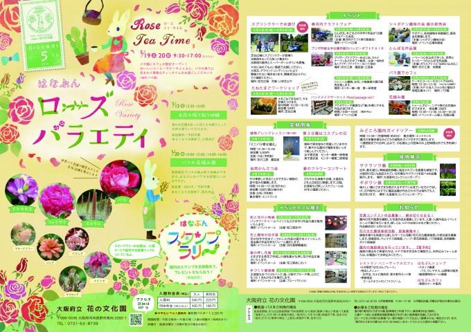vol13_5kikanshi_web