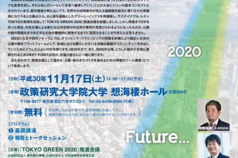 TOKYOGREEN-flyer4-compressed-1-1