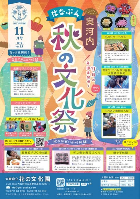 n_11_syukakusai_set-1